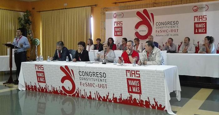 El secretario general Fernández Lanero clausuró el congreso constituyente de FeSMC